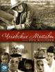 Смотреть фильм Чеховские мотивы онлайн на Кинопод бесплатно