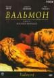 Смотреть фильм Вальмон онлайн на Кинопод бесплатно