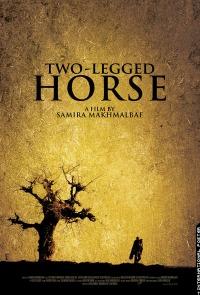 Смотреть Двуногий конь онлайн на Кинопод бесплатно