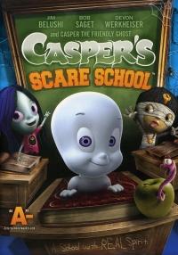 Смотреть Школа страха Каспера онлайн на Кинопод бесплатно