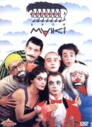 Смотреть фильм Маски-шоу онлайн на KinoPod.ru бесплатно