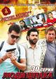 Смотреть фильм Люди Шпака онлайн на Кинопод бесплатно
