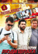 Смотреть фильм Люди Шпака онлайн на KinoPod.ru бесплатно