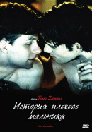 Смотреть фильм История плохого мальчика онлайн на KinoPod.ru бесплатно