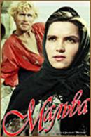 Смотреть фильм Мальва онлайн на Кинопод бесплатно