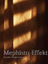 Смотреть Mephisto-Effekt онлайн на Кинопод бесплатно