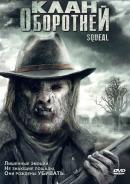 Смотреть фильм Клан оборотней онлайн на Кинопод бесплатно