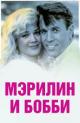 Смотреть фильм Ее последняя любовь онлайн на Кинопод бесплатно