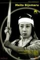 Смотреть фильм Знаменитый Меч Бидземару онлайн на Кинопод бесплатно