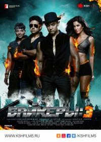 Смотреть Байкеры 3 онлайн на Кинопод бесплатно