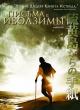 Смотреть фильм Письма с Иводзимы онлайн на Кинопод бесплатно