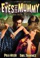 Смотреть фильм Глаза мумии Ма онлайн на Кинопод бесплатно