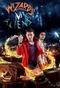Смотреть Маги против пришельцев онлайн на Кинопод бесплатно