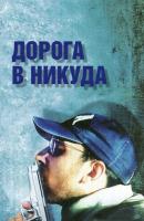 Смотреть фильм Plato's Breaking Point онлайн на KinoPod.ru бесплатно