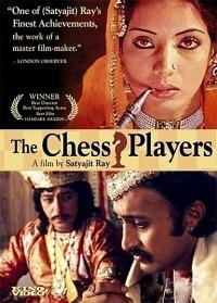 Смотреть Шахматисты онлайн на Кинопод бесплатно
