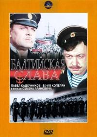 Смотреть Балтийская слава онлайн на Кинопод бесплатно