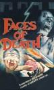 Смотреть фильм Лики смерти онлайн на Кинопод бесплатно