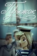 Смотреть фильм Прыжок онлайн на KinoPod.ru бесплатно