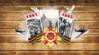 Коллекция фильмов Российские фильмы о войне 1941-1945 гг. онлайн на Кинопод