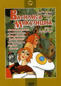 Смотреть Василиса Микулишна онлайн на Кинопод бесплатно