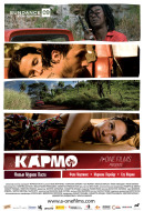 Смотреть фильм Кармо онлайн на Кинопод бесплатно