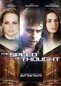 Смотреть Скорость мысли онлайн на Кинопод бесплатно