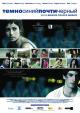 Смотреть фильм Темно-синий, почти черный онлайн на Кинопод бесплатно