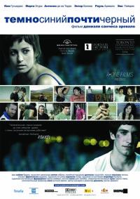 Смотреть Темно-синий, почти черный онлайн на Кинопод бесплатно