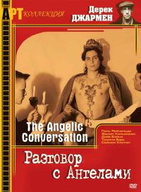 Смотреть Разговор с ангелами онлайн на Кинопод бесплатно