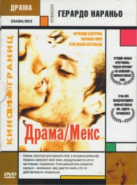 Смотреть Драма/Мекс онлайн на Кинопод бесплатно