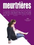 Смотреть фильм Убийцы онлайн на Кинопод бесплатно