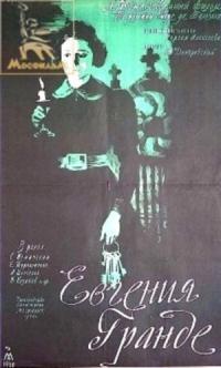 Смотреть Евгения Гранде онлайн на Кинопод бесплатно