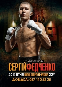 Смотреть Мировой бокс в Харькове. 20 апреля 2013 онлайн на Кинопод бесплатно