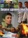 Смотреть фильм Вопреки здравому смыслу онлайн на KinoPod.ru бесплатно