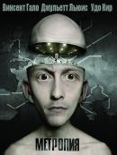 Смотреть фильм Метропия онлайн на KinoPod.ru платно