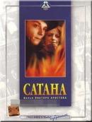Смотреть фильм Сатана онлайн на Кинопод бесплатно