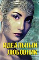 Смотреть фильм The Woman Every Man Wants онлайн на KinoPod.ru бесплатно