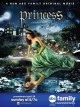 Смотреть фильм Принцесса онлайн на Кинопод бесплатно