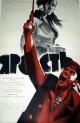 Смотреть фильм Ярость онлайн на Кинопод бесплатно