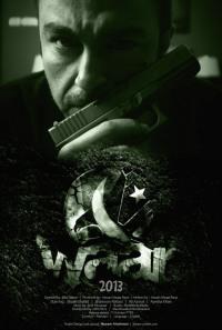 Смотреть Waar онлайн на Кинопод бесплатно