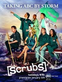 Смотреть онлайн Клиника (Scrubs)