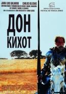 Смотреть фильм Дон Кихот онлайн на KinoPod.ru бесплатно
