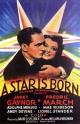 Смотреть фильм Звезда родилась онлайн на Кинопод бесплатно