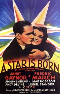 Смотреть Звезда родилась онлайн на Кинопод бесплатно