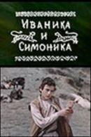 Смотреть фильм Иваника и Симоника онлайн на KinoPod.ru бесплатно