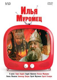 Смотреть Илья Муромец онлайн на Кинопод бесплатно