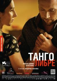Смотреть Танго либре онлайн на Кинопод бесплатно