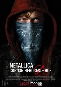 Смотреть Metallica: Сквозь невозможное онлайн на Кинопод бесплатно