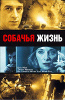 Смотреть фильм Undertaker онлайн на KinoPod.ru бесплатно