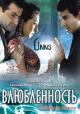 Смотреть фильм Влюбленность онлайн на Кинопод бесплатно